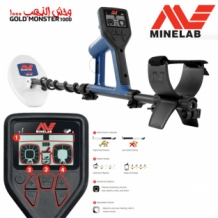 Minelab Gold Monster 1000